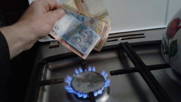 Снижение тарифов на газ в Украине только начинается - Гройсман