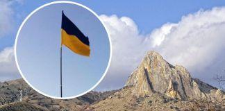 В память о погибших: в оккупированном Крыму подняли украинский флаг (фото, видео)