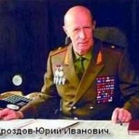 В руководстве СССР были иностранные агенты. Интервью генерала КГБ Юрия Дроздова