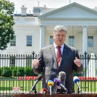 Зачем Петр Порошенко так настойчиво стремился в Вашингтон к Трампу?