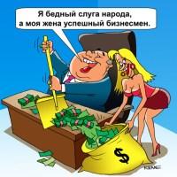 НАРДЕПЫ КАК ДЕТИ. Новости депутатского лета от спецкора «Сатирикона»