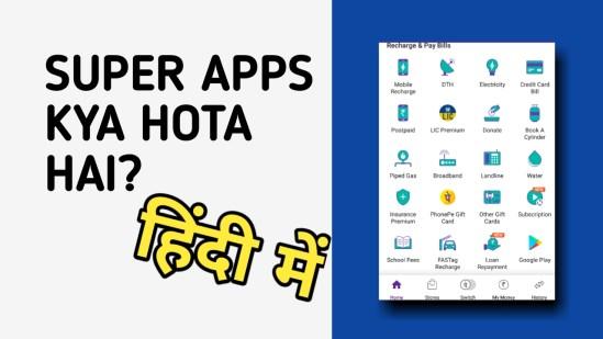Super App kya hai
