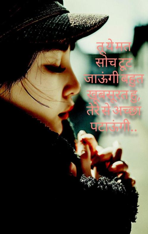 quotes for whatsapp dp