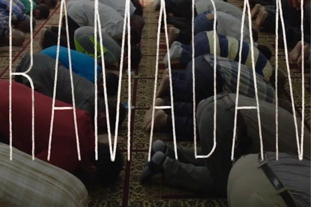 Gebedsdienst tijdens de Ramadan