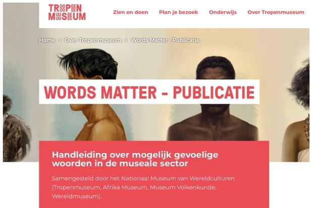 Homepage Website Tropenmuseum