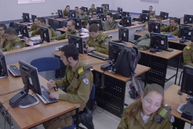 Intelligence eenheid IDF.