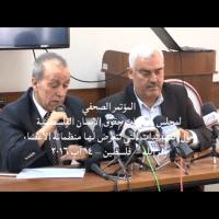 Israëlisch spionagecomplot NRC bereikt politiek Den Haag