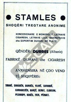stamless-1938