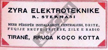 zyra-elektroteknike