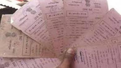 Photo of মৃত গ্রাহকদের রেশন কার্ড হবে বাতিল, উদ্যোগ রাজ্য খাদ্য দফতরের
