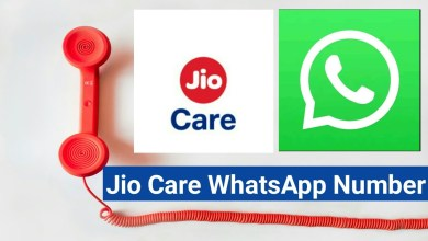Photo of এখন থেকে Whats App চ্যাটেই জিও কেয়ার সাপোর্ট