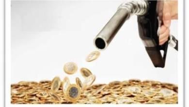Petrobras pode reajustar preço da gasolina e do diesel diariamente a partir desta segunda 7