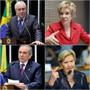 001-300x300 PMDB, PP e PSD indicam nomes para compor comissão do impeachment no Senado