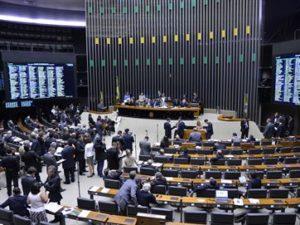 """14734436280003622710000-300x225 Câmara diz à OEA que acusação de golpe no impeachment é """"descabida"""""""