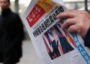 Imprensa chinesa critica declarações do 'novato' Donald Trump 5