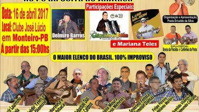 1º Encontro de Cantador Repentista no PÉ da Serra do Jabitacá. 4