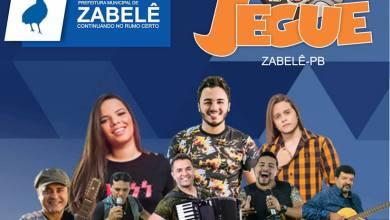 18ª Corrida de Jegue acontece de 28 a 29 de Abril em Zabelê; confira programação 16
