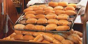 download-1-300x151 Procon notifica panificadoras de Monteiro pela venda do pão francês por unidade