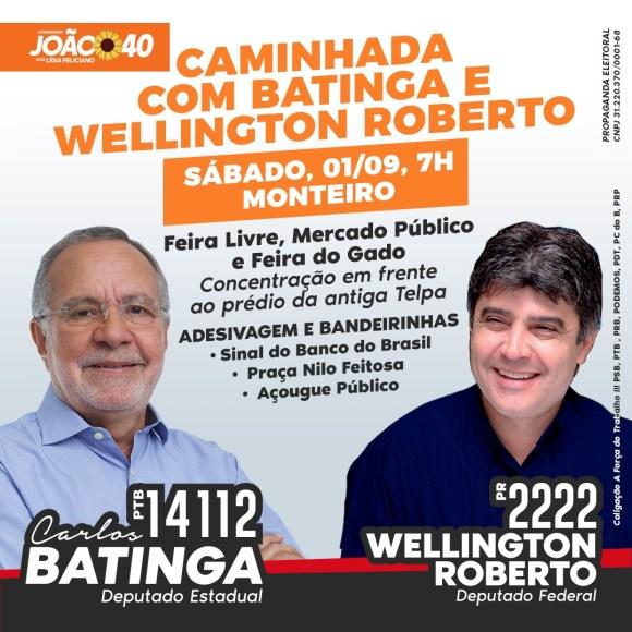 364cee46-c272-4313-9a09-71da7b97ac35 Caminhada com Batinga e Wellington Roberto neste Sábado em Monteiro