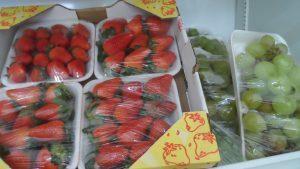 SAM_7047-300x169 Verdurão JK em Monteiro:  Frutas e verduras selecionadas diretamente da CEASA