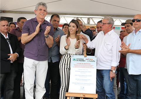 RICARDO-2 Em Monteiro: Ricardo entrega reforma e acesso ao aeródromo, bloco de salas da UEPB e outros benefícios