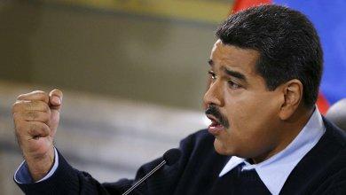 Parlamento venezuelano rejeita legitimidade de 2º mandato de Maduro 1