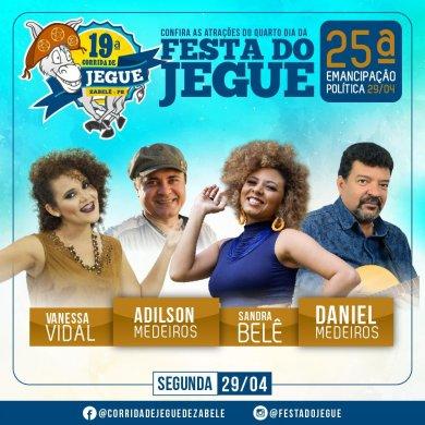 WhatsApp-Image-2019-04-22-at-19.18.48-390x390 Começam as vendas de camarotes e Área VIP para Festa do Jegue de Zabelê 2019