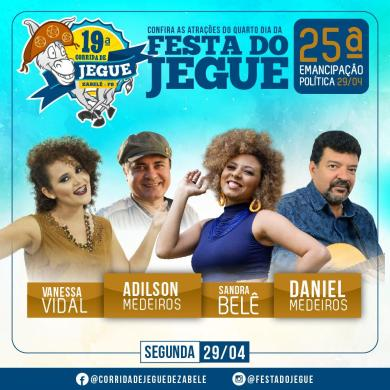 Começam as vendas de camarotes e Área VIP para Festa do Jegue de Zabelê 2019 4