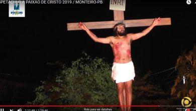 Paixão de Cristo em Monteiro: A Ceia do Senhor; Assista agora 3
