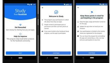 Facebook lança aplicativo para acessar dados de usuários em troca de dinheiro 3