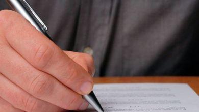 Inscrições para o concurso público da Prefeitura de Aroeiras terminam nesta segunda-feira 3