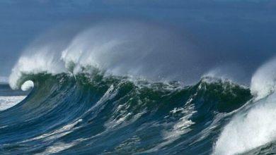 Tremor é registrado no Nordeste, mas especialistas negam risco de tsunami 2