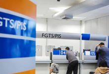 Governo vai propor fim da multa de 10% do FGTS para empregador 9