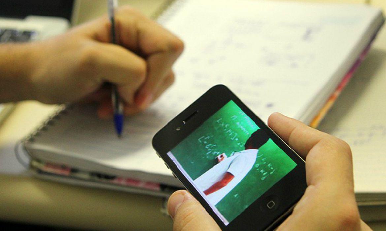 mec-aulas-ead MEC autoriza aulas a distância em escolas técnicas federais de ensino