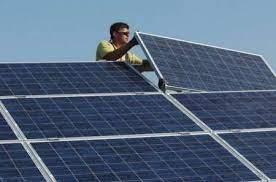 download-1 Adesão a energia solar cresce 44% impulsionada por conta de luz alta