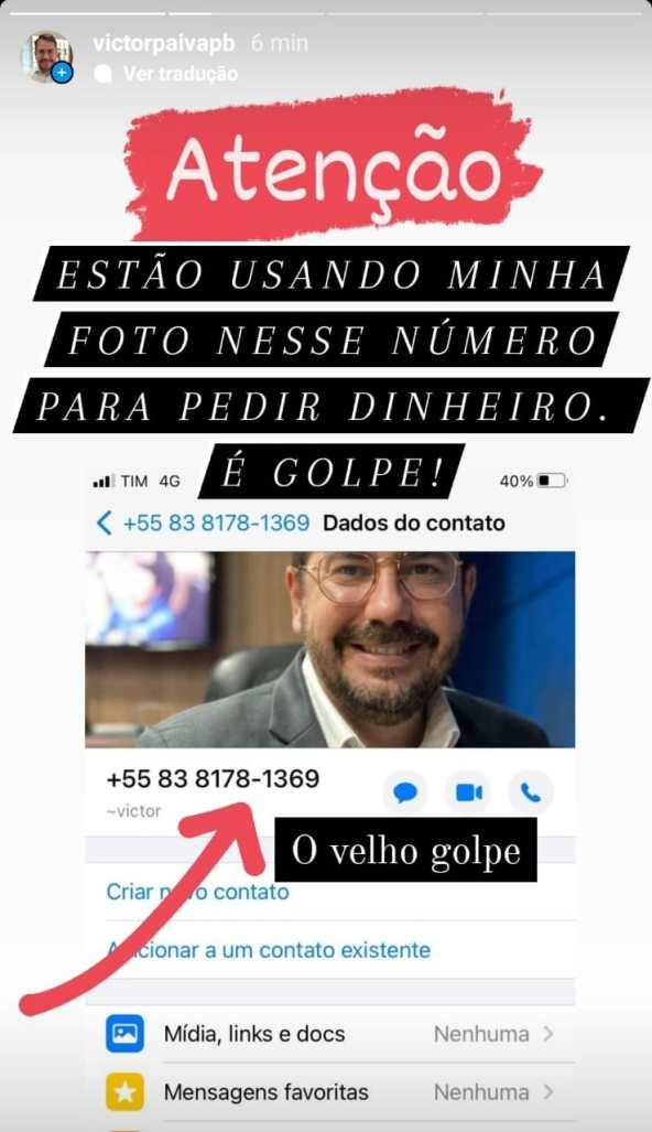 IMG-20210815-WA0169 Golpe no WhatsApp: Criminosos utilizam a foto do perfil do apresentador do Correio Debate Victor Paiva para pedir dinheiro