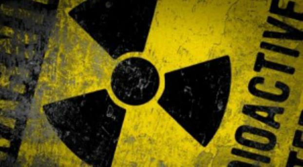 radiactiva