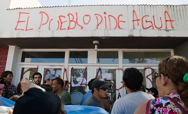 La municipalidad de Caleta Olivia - Foto: OPI Santa Cruz/Daniel Bustos
