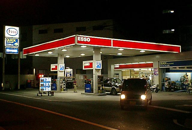 Esso y Shell también suben la nafta, pero menos que YPF