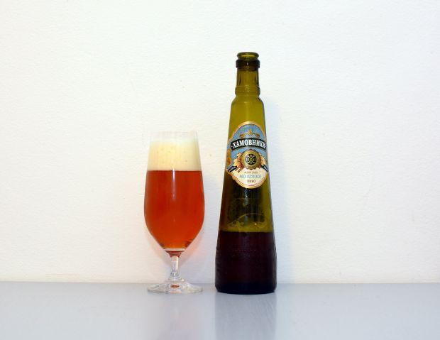 Chamovniki Weiss Bier