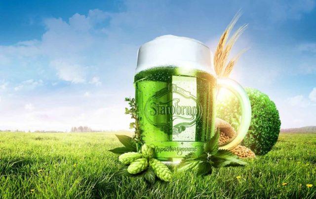 Starobrno, Zelené pivo, Heineken