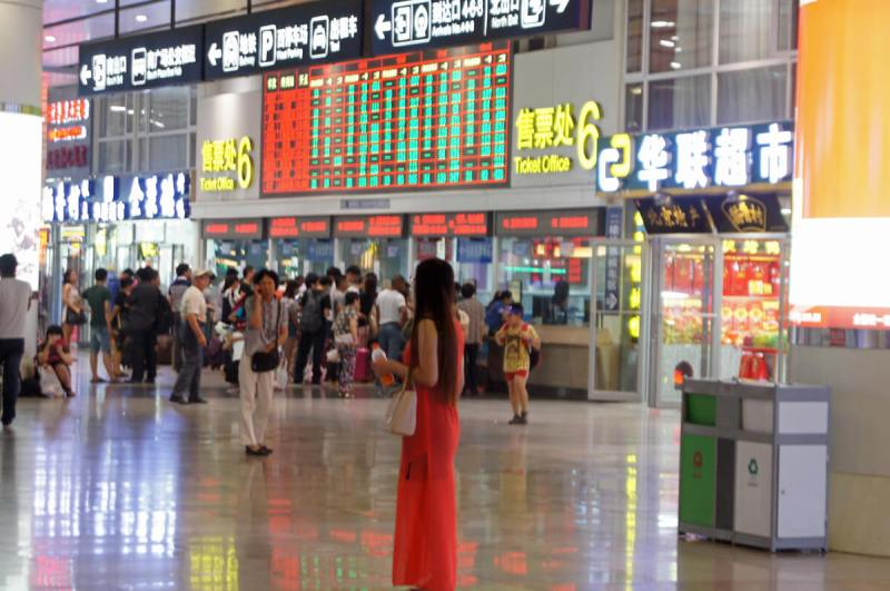 In Beijing im Bahnhof