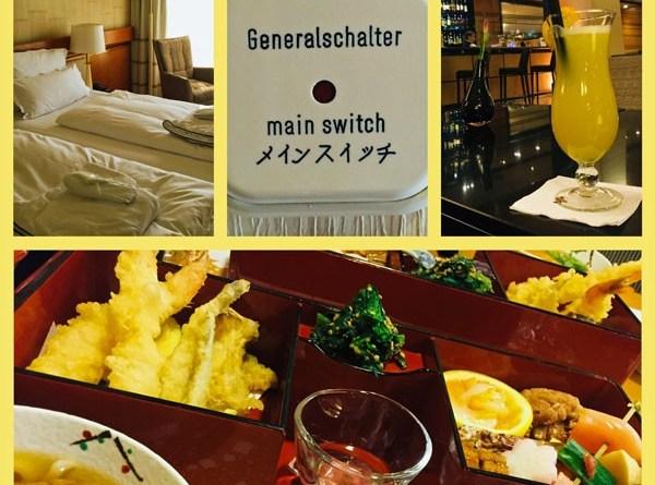 Im Hotel Nikko in Düsseldorf