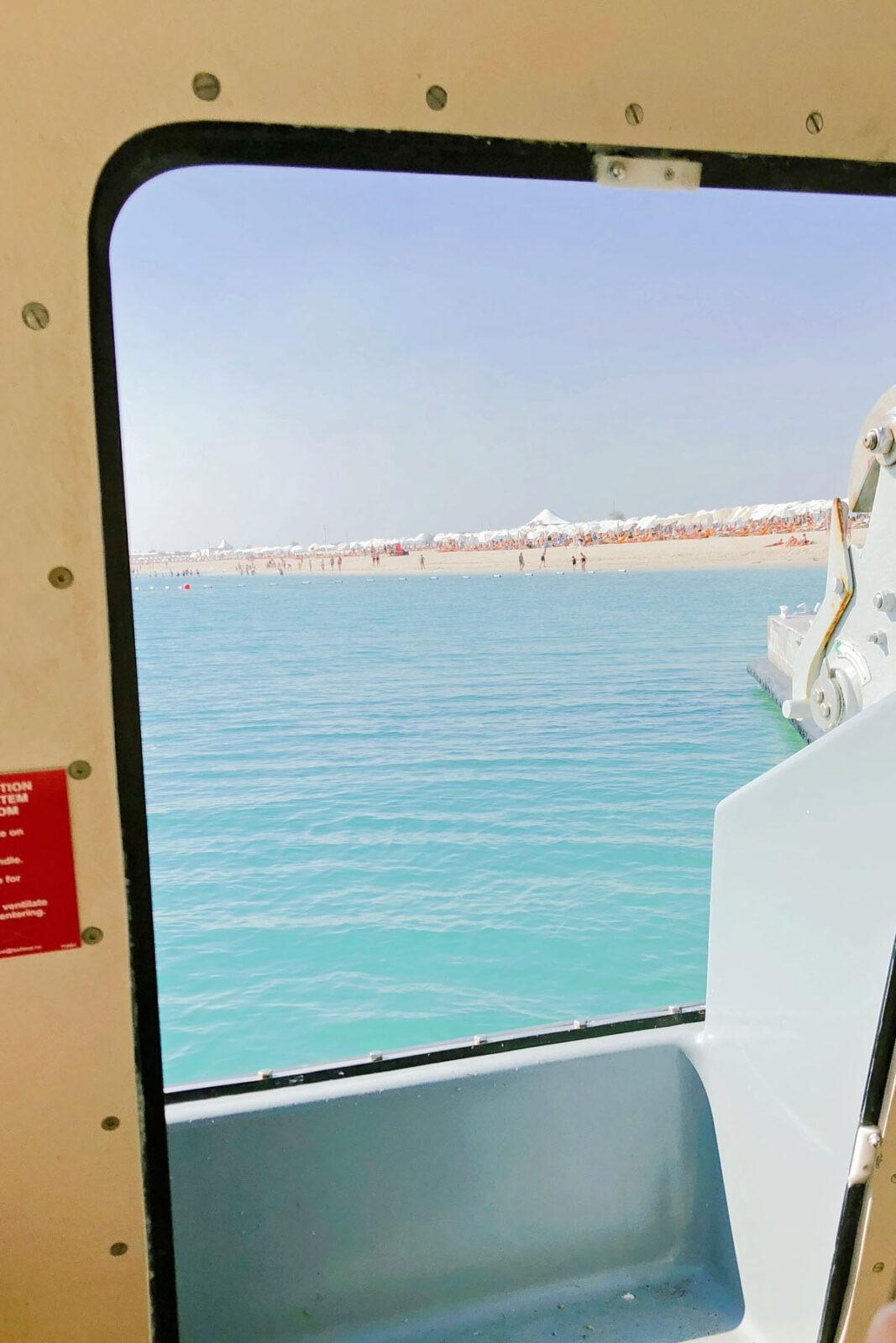 Kreuzfahrt: Landausflug auf Sir Bani Yas
