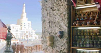 Ausblick vom Markt in Doha