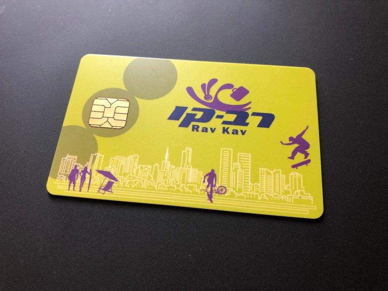 Die Rav Kav Guthabenkarte für den ÖPNV in Israel