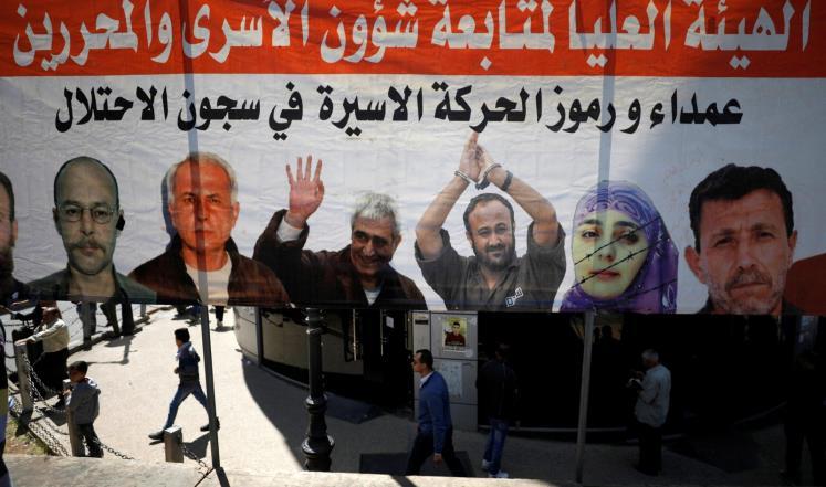 مواقف عربية داعمة للأسرى الفلسطينيين المضربين
