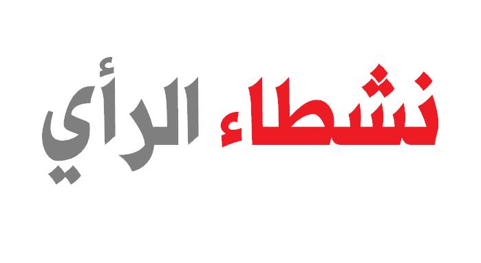 أحمد سليمان : من الأول إلى الأولويات … سلام مفخخ و دستور بلا مواطنين