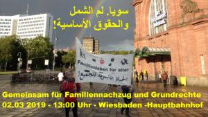 Familiennachzug Protest Wiesbaden