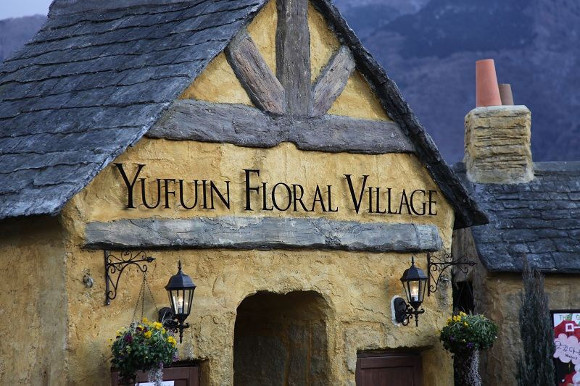 The place is known as the Yufuin Floral Village.